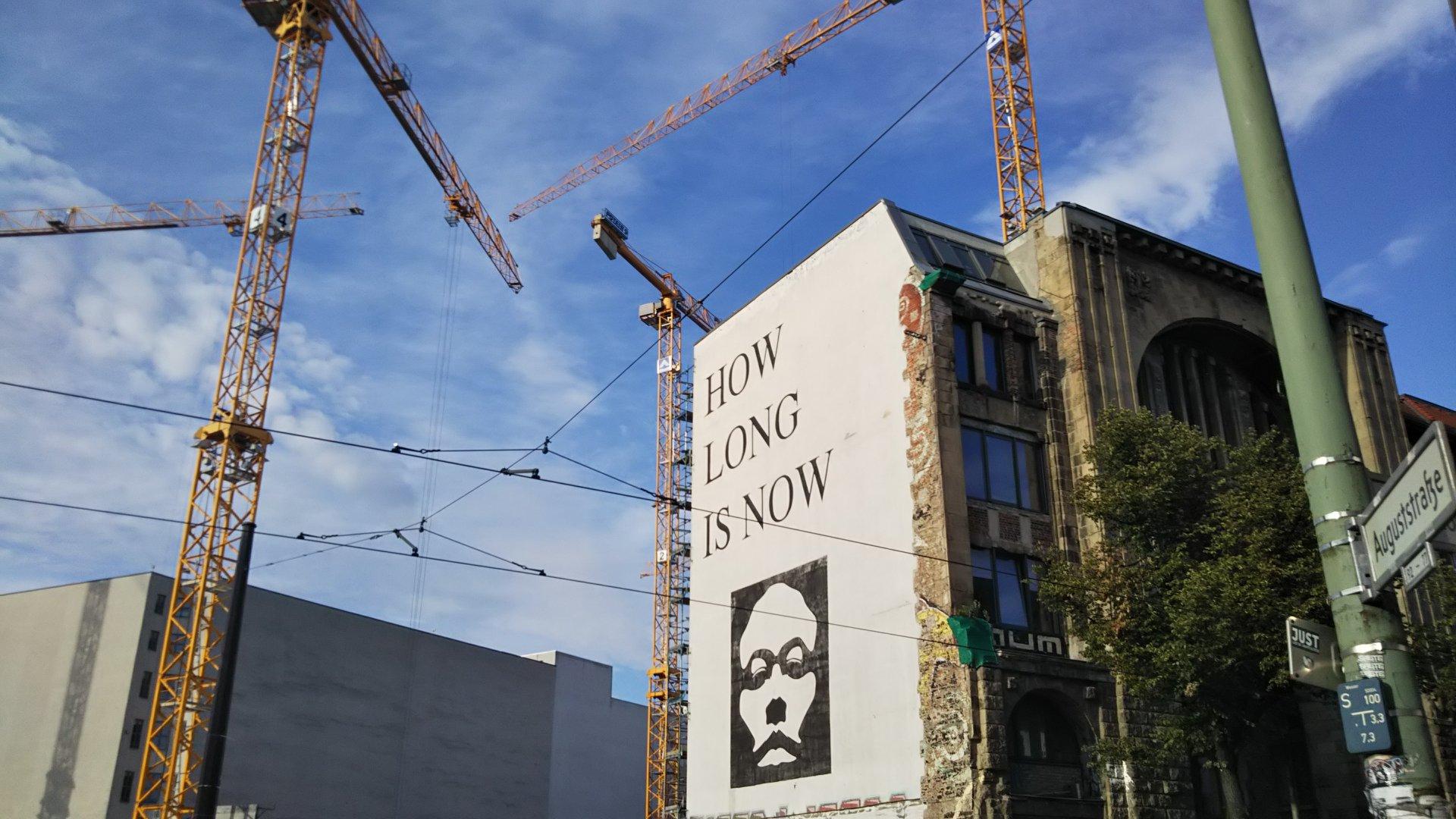 ベルリンの秘密警察博物館とは?
